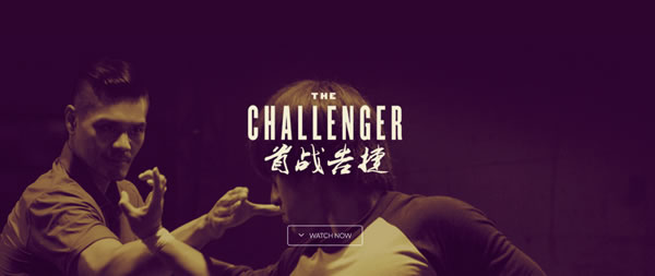 Hung Ga Kyun ve filmu: The Challenger