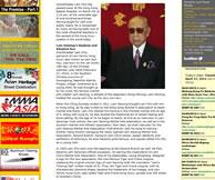 Životopis velmistra Lam Jou, Kung Fu Magazine