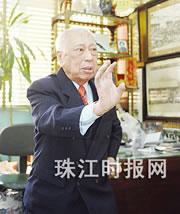 Lam Jou sigung