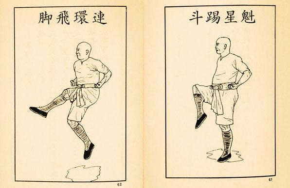 """Speciální techniky PHK: """"Kop ve výskoku"""" a """"Naskočené koleno"""""""